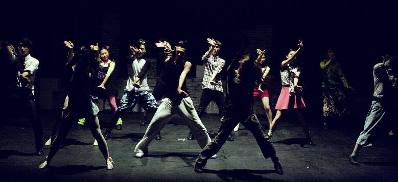 Danse et Pirouette